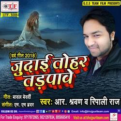 Judai Tohar Tadpawe songs