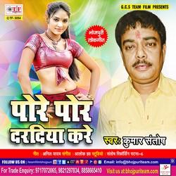 Pore Pore Daradiya Kare songs