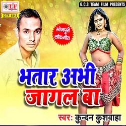 Bhatar Abhi Jagal Ba songs