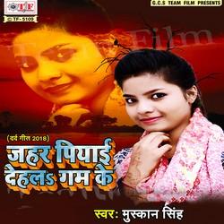 Jahar Piyai Dehala Gum Ke songs