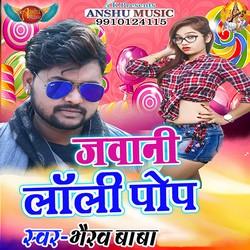 Jawani Loli Pop songs