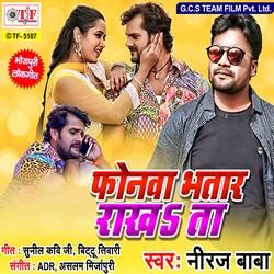 Phonwa Bhatar Rakha Ta songs