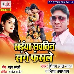 Saiya Sawtin Sange Fasale songs