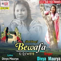 Bewafa Ki Bewafai songs
