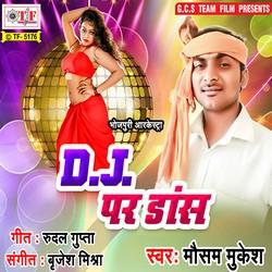 Dj Par Dance songs