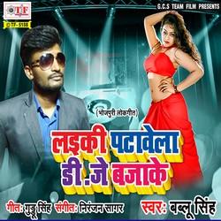 Ladki Patawela Dj Bajake songs
