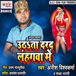 Uthhata Darad Lahangwa Me songs
