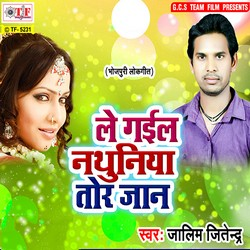 Le Gayel Nathuniya Tor Jaan songs