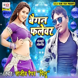 Baigan Flavour songs