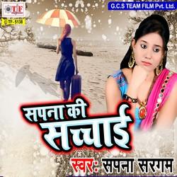 Sapna Ki Sachchai songs