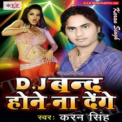 Dj Band Hone Na Denge songs