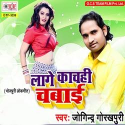 Lage Kachahi Chabai songs