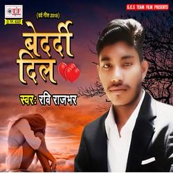 Bedardi Dil songs