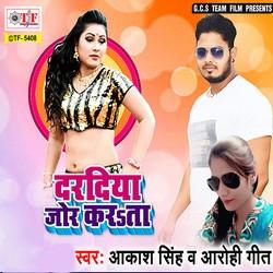Daradiya Jor Karata songs