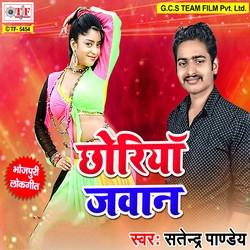 Chhoriya Jawan songs