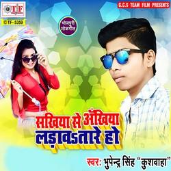 Sakhiya Se Ankhiya Larawatare Ho songs