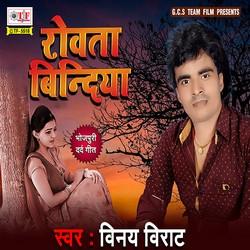 Rowata Bindiya songs