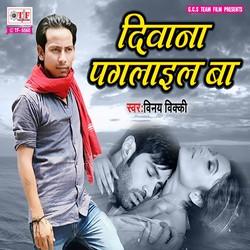 Deewana Paglail Ba songs