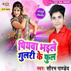 Piyawa Bhaile Gulari Ke Phul songs