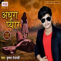 Adhura Pyar songs