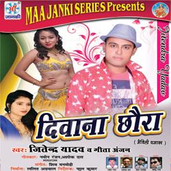 Deewana Chhora songs