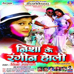 Nisha Ke Rangeen Holi songs