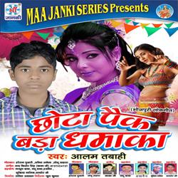 Chhota Pack Bada Dhamaka songs