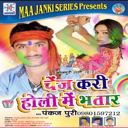 Change Kari Holi Me Bhatar songs