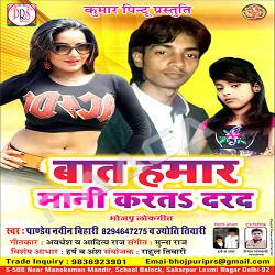Baat Hamar Maani Karta Darad songs