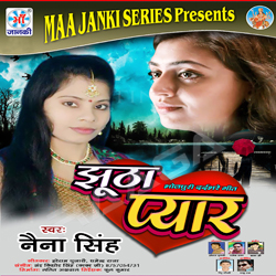Jhutha Pyar songs
