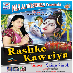 Rashke Kawriya songs