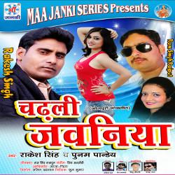 Chadhali Jawaniya songs
