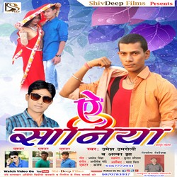 Ye Saniya songs