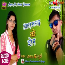 Azamghra Ke Sher songs