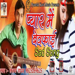 Pyar Me Bewfayi songs