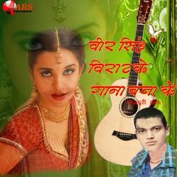 Aise Dhakka Mara songs
