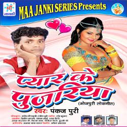 Pyar Ke Pujariya songs