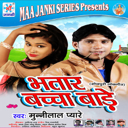 Bhatar Bacha Bade songs