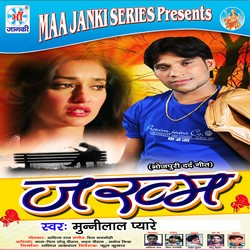 Jakham songs