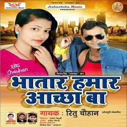 Bhatar Hamar Acha Ba songs