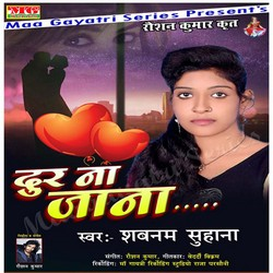 Dur Na Jana songs