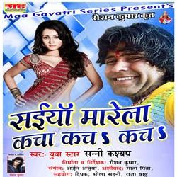 Saiya Marela Kacha Kach Kach songs