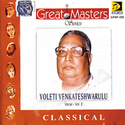 Great Masters - 05 songs