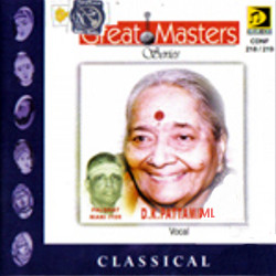 Great Masters - 12 songs
