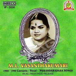Purandaradasa Songs - Vol 2 songs