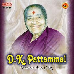 DK. Pattammal - Vol 1 songs