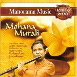 Mohana Murali songs