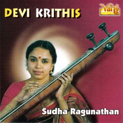 Devi Krithis songs