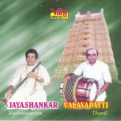 Nadhaswaram - Vol 1 songs