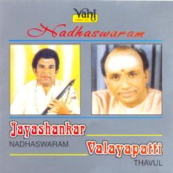 Nadhaswaram - Vol 7 songs